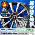 225/65R17 102Q TOYO トーヨー Winter TRANPATH MK4α ウインター トランパス MK4α Euro Speed G10 ユーロスピード G10 スタッドレスタイヤホイール4本セット