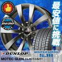 225/60R17 99Q DUNLOP ダンロップ WINTER MAXX SJ8 ウインターマックス SJ8 MOTEC GLEN モーテック グレン スタッドレスタイヤホイール4本セット