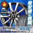 145R12 6PR DUNLOP ダンロップ WINTER MAXX SV01 ウインターマックス SV01 Euro Speed G10 ユーロスピード G10 スタッドレスタイヤホイール4本セット