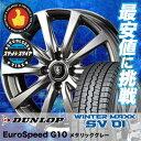 145R12 8PR DUNLOP ダンロップ WINTER MAXX SV01 ウインターマックス SV01 Euro Speed G10 ユーロスピード G10 スタッドレスタイヤホイール4本セット
