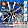 【2015〜2016年製】ブリザック VRX155/65R14 75Qユーロスピード G10メタリックグレースタッドレスタイヤホイール 4本 セット