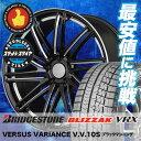 225/40R19 BRIDGESTONE ブリヂストン BLIZZAK VRX ブリザック VRX RAYS VERSUS VARIANCE V.V.10S レイズ ベルサス ヴェリエンス V.V.10S スタッドレスタイヤホイール4本セット