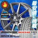 195/65R15 BRIDGESTONE ブリヂストン BLIZZAK VRX ブリザック VRX ZEPHYR SR10 ゼファー SR10 スタッドレスタイヤホイール4本セット