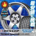 185/60R15 84Q DUNLOP ダンロップ WINTER MAXX 01 ウインターマックス 01 WM01 TECMAG typ...