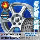 195/65R15 91Q DUNLOP ダンロップ WINTER MAXX 01 ウインターマックス 01 WM01 BORBET typ...