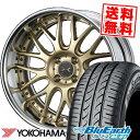 175/60R16 82H YOKOHAMA ヨコハマ BluEarth AE-01 ブルーアース AE01 weds MAVERICK 709M ウエッズ マーベリック 709M サマータイヤホイール4本セット