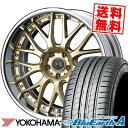 235/45R18 94W YOKOHAMA ヨコハマ BluEarth-A AE50 ブルーアース エース AE-50 weds MAVERICK 709M ウエッズ マーベリック 709M サマータイヤホイール4本セット