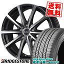 轮胎, 车轮 - 205/70R15 BRIDGESTONE ブリヂストン DUELER H/L 850 デューラー H/L 850 EuroSpeed V25 ユーロスピード V25 サマータイヤホイール4本セット