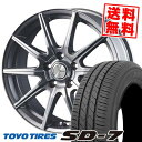 205/60R16 92H TOYO TIRES トーヨー ...