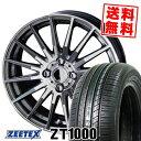 165/50R15 73V ZEETEX �����ƥå��� ZT1000 ZT1000 CIRCLAR VERSION DF ��������顼 �С������ DF ���ޡ�������ۥ�����4�ܥ��å�
