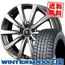 205/65R16 DUNLOP ダンロップ WINTER MAXX 02 WM02 ウインターマックス 02 Euro Speed G10 ユーロスピード G10 スタッドレスタイヤホイール4本セット