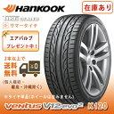 HANKOOK 215/45R17 91Y XL ハンコック VENTUS V12 evo2 K12