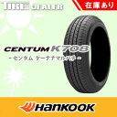HANKOOK 145/80R12 74S CENTUM センタム K708 ハンコック サマータイヤ