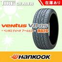 HANKOOK ハンコック 165/45R16 74V XL VENTUS V8 RS H424 サマータイヤ ベンタス ブイハチ アールエス
