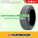 HANKOOK ハンコック 155/80R13 79T OPTIMO オプティモ H426 サマータイヤ