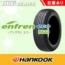 サマータイヤ HANKOOK ハンコック enfren eco アンプラン エコ H433 165/60R15 81H XL