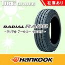 HANKOOK ハンコック 145R12 6PR RADIAL RA08 バン/トラック用サマータイヤ