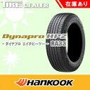 4X4・SUV用サマータイヤ HANKOOK ハンコック DYNAPRO HP2 ダイナプロ エイチピーツー RA33 225/65R17 102H