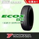 YOKOHAMA ヨコハマ 165/55R14 72V ECOS ES31 サマータイヤ 低燃費タイヤ