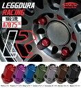 【KICS/キックス】LEGGDURA RACING/レッデューラレーシングサイズ:M12×P1.5 or M12×P1.25カラー:全7色5穴車用(20個入り)