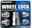 【12X1.5 21/19mm兼用】【AX-WHEEL LOCK(袋ショートロックナットセット)】