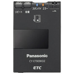 ETC車載器パナソニックCY-ET925KD