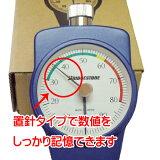 【ブリヂストン】ゴム硬度計(WESTOP)(置針型)