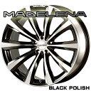 【アルミホイール単品1本価格】VENERDI MADELENA/ヴェネルディ マデリーナ20X8.5J 5穴 PCD:114.3カラー:BLACK POLISH