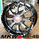 【アルミホイール単品4本価格】MKW MK-4617X8.0J 6穴/PCD:139.7