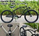 【BLESSブレス自転車】ハンドルバー/トラッカー(クローム)