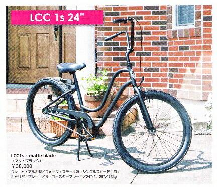 LCC 1s 24