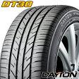 【155/65R14】【14インチ】【ブリヂストン製】【タイヤ単品1本価格】【DAYTON DT30】【デイトンDT30】表示は1本価格です