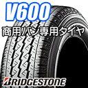 【165R14 8PR】【BRIDGESTONE V600】【ブリヂストンV600】【バン用専用タイヤ】