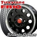 【ブリヂストン製】【155/70R13】【タイヤ選べます】FIRESTONE FR10/ファイアストン FR10Bolzanos DURHAM/ボルザーノ ダラム13X4.00B…