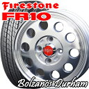 【ブリヂストン製】【165/70R13】【タイヤ選べます】FIRESTONE FR10/ファイアストン FR10Bolzanos DURHAM/ボルザーノ ダラム13X4.00B…