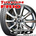 【ブリヂストン製】【175/65R15】FIRESTONE FR10/ファイアストン FR10MANARAY/EUROSPEED G10(ユーロスピードG10)15X5.5J 4穴 PCD…