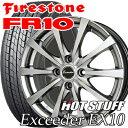 【ブリヂストン製】【155/65R13】【FIRESTONE FR10/ファイアストン FR10】【HOTSTAFF/Exceeder EX10】【ホットスタッフ/エクシーダーE…