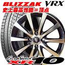 【185/65R15】BRIDGESTONE BLIZZAK VRX(ブリヂストン ブリザック VRX)15X5.5J 4穴 PCD:100EUROSPEED XR-10(ユーロスピードXR10…