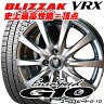 【185/65R15】BRIDGESTONE BLIZZAK VRX(ブリヂストン ブリザック VRX)15X6.0J 4穴 PCD:100マナレイ/ユーロスピードG10(4本セット)
