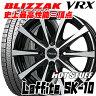 【185/65R15】BRIDGESTONE BLIZZAK VRX(ブリヂストン ブリザック VRX)15X5.5J 4穴 PCD:100HOTSTUFF/Laffite SK-10(ラフィットSK10)(4本セット)