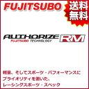 FUJITSUBO マフラー AUTHORIZE RM スバル VAB WRX STI 2.0 ターボ 品番:270-63111 フジツボ