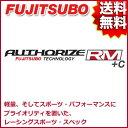 FUJITSUBO マフラー AUTHORIZE RM+c スバル VAB WRX STI 品番:270-63114 フジツボ オーソライズ RM+c