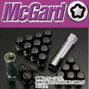 【正規品】 マックガード(McGard) MCG-65557BK スプラインドライブ インストレーションキット ブラック M12×P1.5 21HEX テーパー...