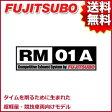 FUJITSUBO マフラー RM-01A ミツビシ CT9A ランサーエボリューション 7 品番:290-32051 フジツボ