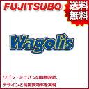 FUJITSUBO マフラー Wagolis トヨタ NCP21 ファンカーゴ 1.5 2WD 品番:450-21615 フジツボ ワゴリス