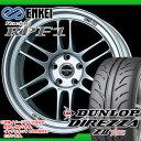 サマータイヤ 195/50R15 82V ダンロップ ディレッツァ スポーツ Z2 スタースペック & ENKEI エンケイ レーシング RPF1 7.0-15 タイヤホイール4本セット