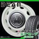 サマータイヤ 155/65R14 75S ダンロップ エナセーブ EC203 & ディーン ミニ 5.0-14 タイヤホイール4本セット