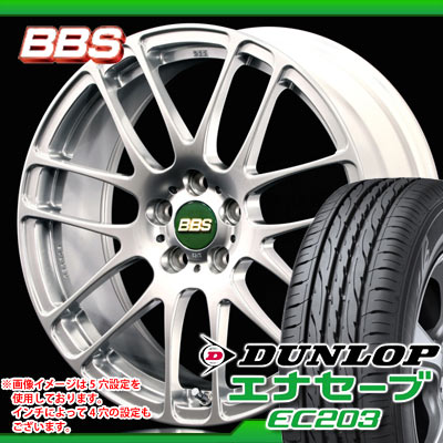 サマータイヤ 195/65R15 91H ダンロップ エナセーブ EC203 & BBS RE-L2 6.0-15 タイヤホイール4本セット
