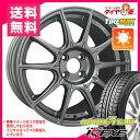 サマータイヤ 205/45R17 88W XL グッドイヤー イーグル LSエグゼ & SSR GTX01 7.0-17 タイヤホイール4本セット