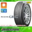 サマータイヤ 225/40R18 88W ブリヂストン レグノ GR-XI BRIDGESTONE REGNO GR-XI